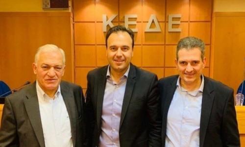 Αντιπρόεδρος στην ΚΕΔΕ ο δήμαρχος Καλλιθέας, Δημήτρης Κάρναβος