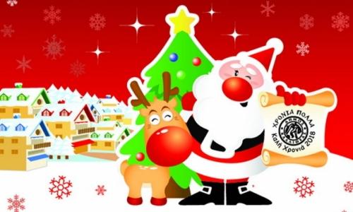 Όλη η Καλλιθέα μια μεγάλη ζεστή Χριστουγεννιάτικη αγκαλιά - Δες τι θα γίνει αύριο στις 8