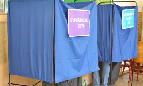 Πως ψήφισαν οι Καλλιθεάτες στις Ευρωεκλογές