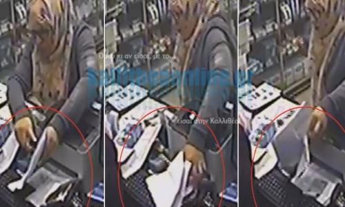Θρασύτατη κλοπή από κατάστημα στην Καλλλιθέα - Δείτε πως ξάφρισε την είσπραξη [ΒΙΝΤΕΟ]