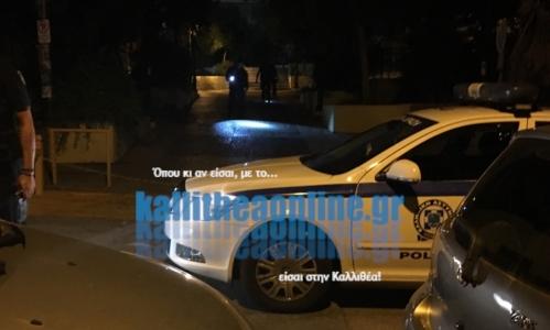 Πυροβολισμοί σε προαύλιο χώρο εκκλησίας στην Καλλιθέα - Ένας τραυματίας