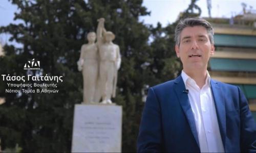 Τάσος Γαϊτάνης: Την Κυριακή οι Έλληνες θα ψηφίσουν την αλήθεια