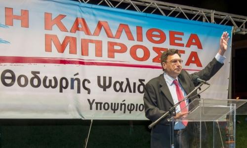 Στήριξη στους συλλόγους της Καλλιθέας ζήτησε ο Θοδωρής Ψαλιδόπουλος
