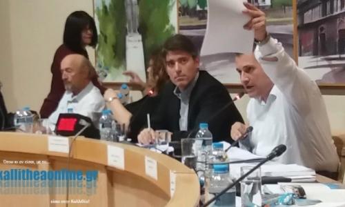 Κάρναβος: Αποκυήματα φαντασίας και σκοπιμότητες τα περί προστίμου για αδιαφάνεια στον δήμο Καλλιθέας