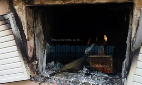 Τραγωδία στην Καλλιθέα: Ακούγαμε τους γέροντες που φώναζαν «βοήθεια»