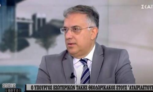 Θεοδωρικάκος: Ενώνουμε τους Έλληνες και προχωράμε μπροστά - Ο ΣΥΡΙΖΑ διχάζει και συκοφαντεί