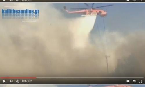 Υπεράνθρωπες οι προσπάθειες των ανδρών της Πυροσβεστικής στα πύρινα μέτωπα - ΕΙΚΟΝΕΣ ΠΟΥ ΣΟΚΑΡΟΥΝ