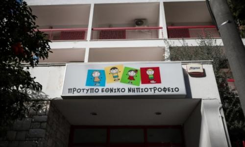 Νηπιοτροφείο Καλλιθέας: Καλά, με καλή διάθεση και ασυμπτωματικά τα παιδιά που έχουν κορωνοϊό