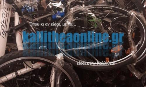 Καλλιθέα: Δεκάδες ποδήλατα εντόπισε η Άμεση Δράση - Ολονύχτιες έρευνες από την Ασφάλεια Καλλιθέας